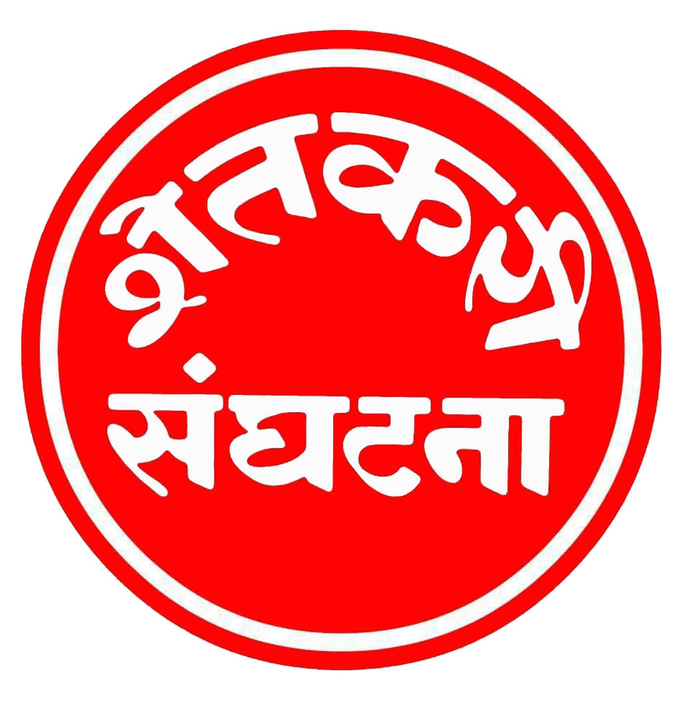 Shetkari Sanghatana Badge